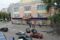 Изображение 4 - 1 комн. квартира в Черкассы, Дашкевича 29