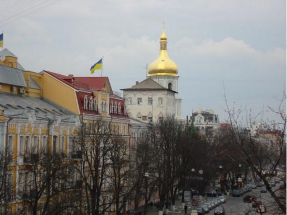 Зображення 7 - 2 комн. квартира в Київ, Владимирская 37
