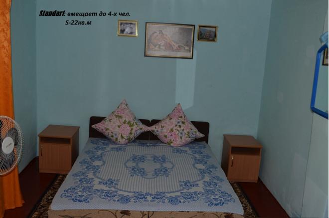 Изображение 5 - 4-комнат. отель в Бердянске, Курортная 37а