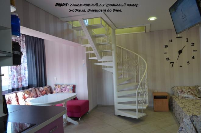 Изображение 6 - 4-комнат. отель в Бердянске, Курортная 37а
