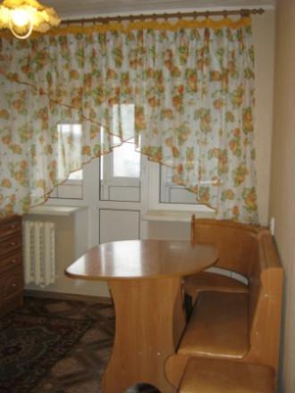 Изображение 3 - 1 комн. квартира в Бердянске, Горбенко 1