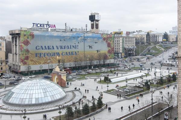 Изображение 2 - 2-комнат. квартира в Киеве, Бориса Гринченко  2