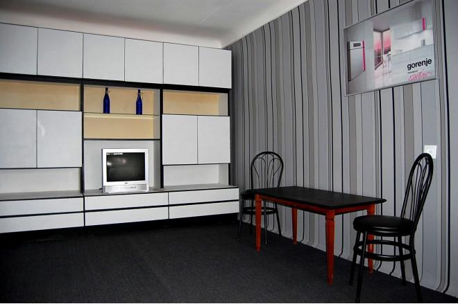 Изображение 4 - 1-комнат. квартира в Полтава, Фрунзе 20