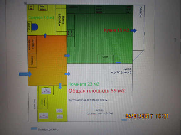 Изображение 7 - 1-комнат. квартира в Киеве, Драгомирова ул. 2а