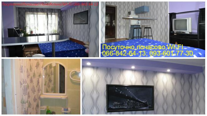 Изображение 4 - 1-комнат. квартира в Харькове, Владислава Зубенко 31