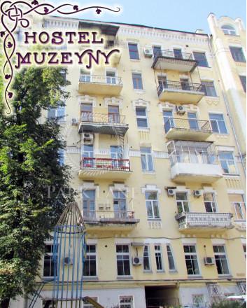 7-комнат. хостел в Киеве, переулок Музейный 8Б