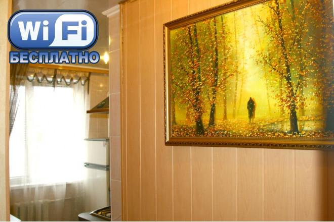 Изображение 5 - 1-комнат. квартира в Кременчуге, Халаменюка 12